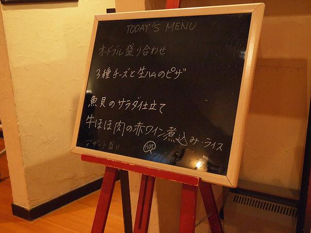 20130803_014