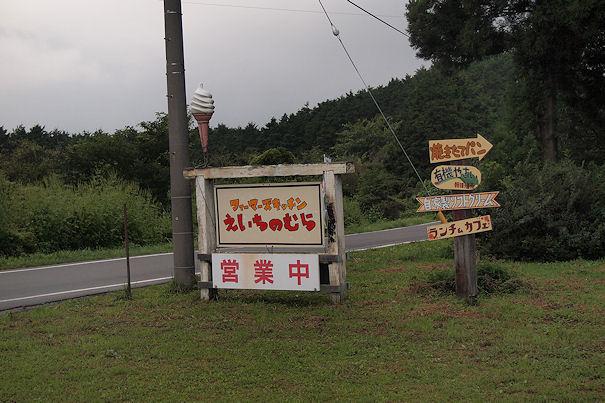 20130831_019