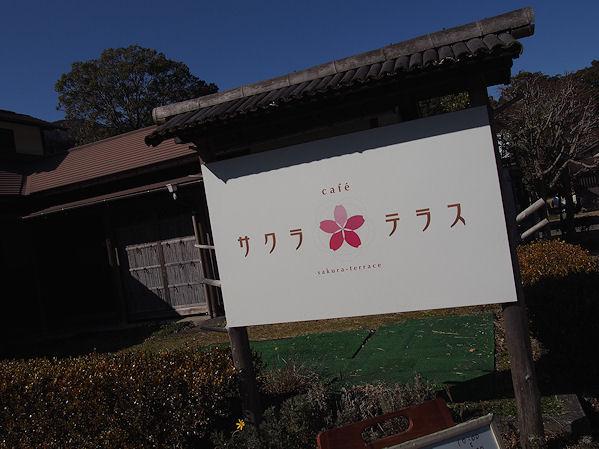 20140112_004