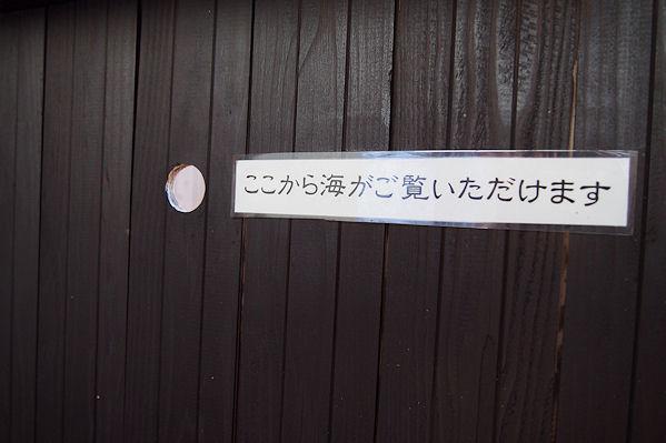 20140223_003