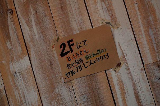 20140713_001